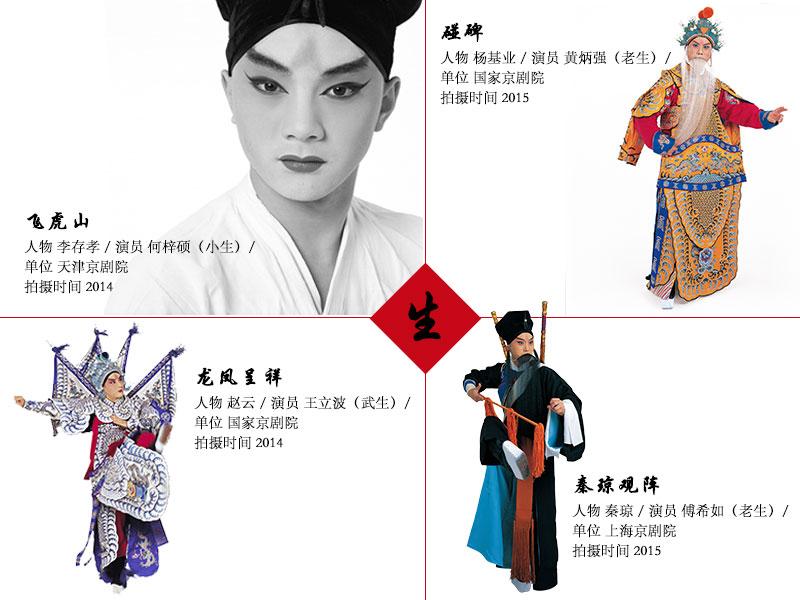黑白京剧青衣手绘图片