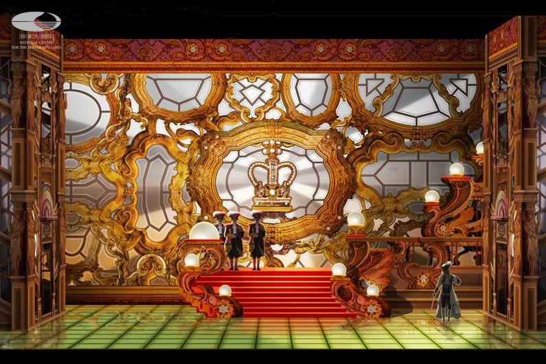 歌剧 国外舞美设计