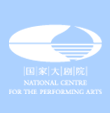 NCPA Official website