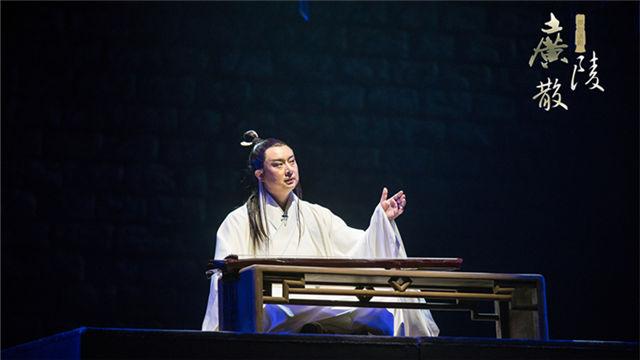 刁刘氏_戏曲名家话剧《广陵散》 订票|戏剧场 演出门票-戏剧-国家大剧院