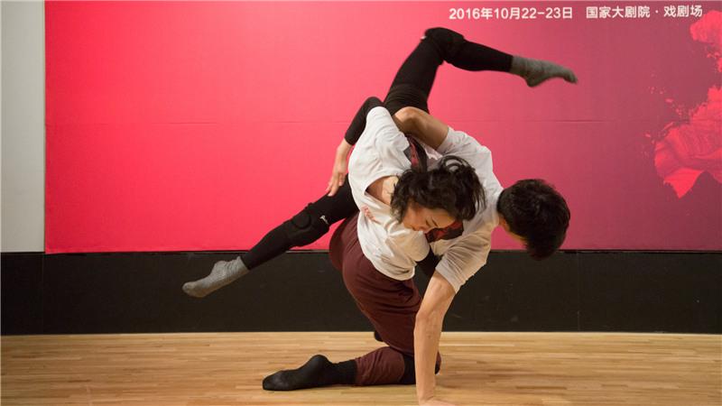 气质舞蹈背影头像