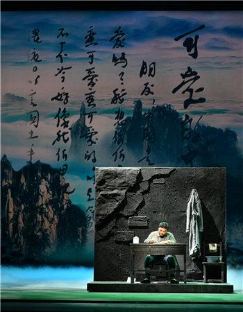 在狱中方志敏写下《可爱的中国》 凌风/摄